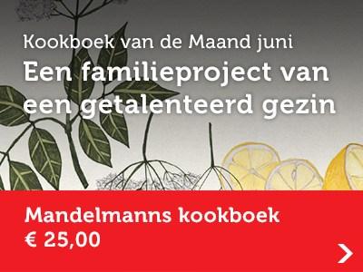 Mandelmans