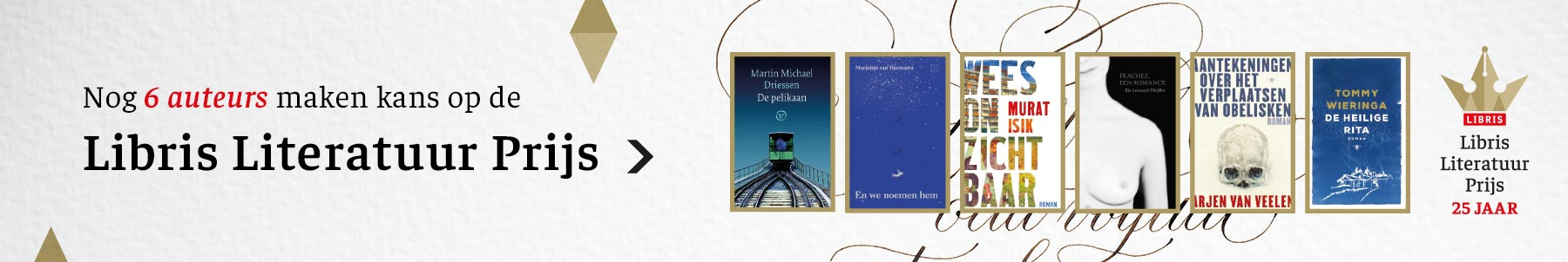 Libris prijs