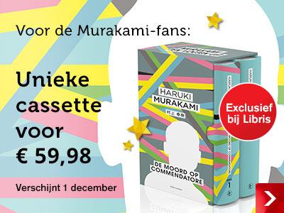 cassette murakani